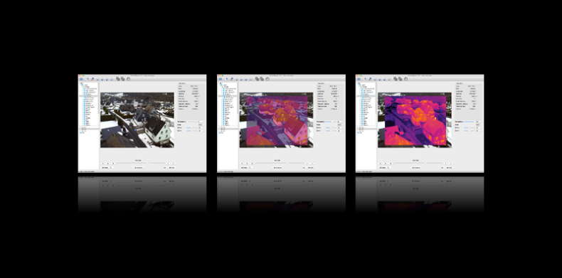 Upgraded: Meet The New ThermoViewer 2.0<br />Post-Processing For Aligned RGB & Thermal Data